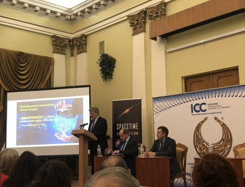 Міжнародний інноваційний бізнес-форум «SMARTINVEST – 2019: конвергенція науки та бізнесу», 12 листопада 2019 р.